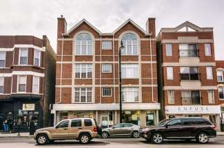 1641 W North Avenue #4A, Chicago IL 60622